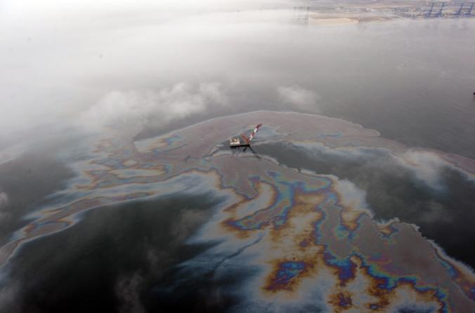Oil Spill_Peter Ma